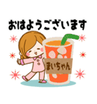 ♦まいちゃん専用スタンプ♦大人かわいい(個別スタンプ:09)
