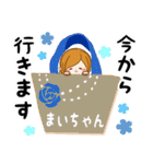♦まいちゃん専用スタンプ♦大人かわいい(個別スタンプ:25)