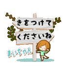 ♦まいちゃん専用スタンプ♦大人かわいい(個別スタンプ:26)