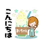 ♦まいちゃん専用スタンプ♦大人かわいい(個別スタンプ:29)