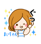 ♦まいちゃん専用スタンプ♦大人かわいい(個別スタンプ:35)