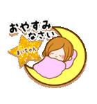 ♦まいちゃん専用スタンプ♦大人かわいい(個別スタンプ:38)