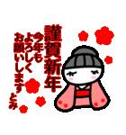 名前スタンプ【とみ】あいさつ40個セット(個別スタンプ:06)