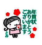 名前スタンプ【とみ】あいさつ40個セット(個別スタンプ:08)
