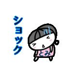 名前スタンプ【とみ】あいさつ40個セット(個別スタンプ:18)