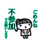 名前スタンプ【とみ】あいさつ40個セット(個別スタンプ:20)