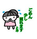 名前スタンプ【とみ】あいさつ40個セット(個別スタンプ:25)