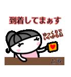 名前スタンプ【とみ】あいさつ40個セット(個別スタンプ:26)