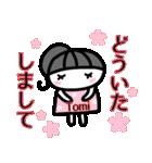 名前スタンプ【とみ】あいさつ40個セット(個別スタンプ:39)
