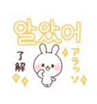 ❤️すきすぎるうさぎ❤️韓国語(個別スタンプ:01)
