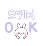 ❤️すきすぎるうさぎ❤️韓国語(個別スタンプ:3)