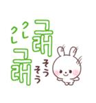 ❤️すきすぎるうさぎ❤️韓国語(個別スタンプ:4)