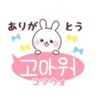 ❤️すきすぎるうさぎ❤️韓国語(個別スタンプ:07)