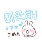 ❤️すきすぎるうさぎ❤️韓国語(個別スタンプ:8)