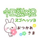 ❤️すきすぎるうさぎ❤️韓国語(個別スタンプ:09)