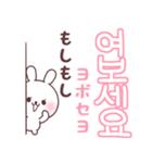 ❤️すきすぎるうさぎ❤️韓国語(個別スタンプ:15)