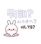 ❤️すきすぎるうさぎ❤️韓国語(個別スタンプ:16)