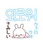 ❤️すきすぎるうさぎ❤️韓国語(個別スタンプ:27)
