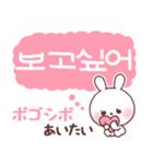 ❤️すきすぎるうさぎ❤️韓国語(個別スタンプ:29)
