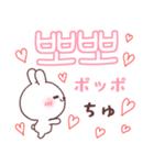 ❤️すきすぎるうさぎ❤️韓国語(個別スタンプ:30)