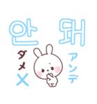 ❤️すきすぎるうさぎ❤️韓国語(個別スタンプ:37)