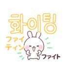 ❤️すきすぎるうさぎ❤️韓国語(個別スタンプ:39)