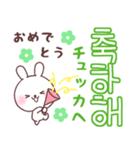 ❤️すきすぎるうさぎ❤️韓国語(個別スタンプ:40)