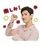 東方神起 Special 2(個別スタンプ:08)