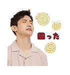 東方神起 Special 2(個別スタンプ:26)
