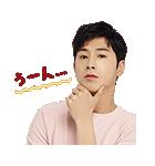 東方神起 Special 2(個別スタンプ:35)