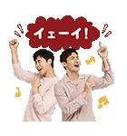 東方神起 Special 2(個別スタンプ:39)