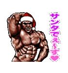 筋肉マッチョマッスル・クリスマス爆弾 4(個別スタンプ:02)