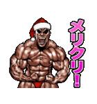 筋肉マッチョマッスル・クリスマス爆弾 4(個別スタンプ:04)