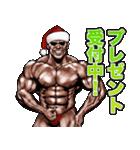 筋肉マッチョマッスル・クリスマス爆弾 4(個別スタンプ:05)