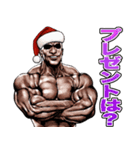 筋肉マッチョマッスル・クリスマス爆弾 4(個別スタンプ:07)