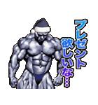 筋肉マッチョマッスル・クリスマス爆弾 4(個別スタンプ:08)