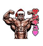 筋肉マッチョマッスル・クリスマス爆弾 4(個別スタンプ:09)