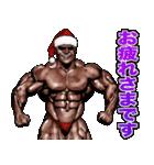 筋肉マッチョマッスル・クリスマス爆弾 4(個別スタンプ:10)