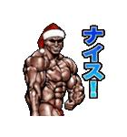 筋肉マッチョマッスル・クリスマス爆弾 4(個別スタンプ:11)