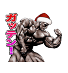 筋肉マッチョマッスル・クリスマス爆弾 4(個別スタンプ:12)