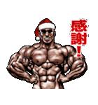 筋肉マッチョマッスル・クリスマス爆弾 4(個別スタンプ:13)