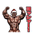 筋肉マッチョマッスル・クリスマス爆弾 4(個別スタンプ:14)