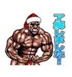 筋肉マッチョマッスル・クリスマス爆弾 4(個別スタンプ:15)