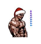 筋肉マッチョマッスル・クリスマス爆弾 4(個別スタンプ:16)