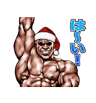 筋肉マッチョマッスル・クリスマス爆弾 4(個別スタンプ:17)