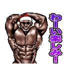 筋肉マッチョマッスル・クリスマス爆弾 4(個別スタンプ:18)