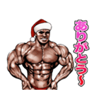 筋肉マッチョマッスル・クリスマス爆弾 4(個別スタンプ:19)