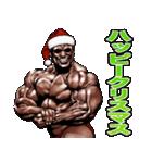 筋肉マッチョマッスル・クリスマス爆弾 4(個別スタンプ:21)