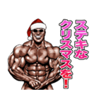 筋肉マッチョマッスル・クリスマス爆弾 4(個別スタンプ:23)