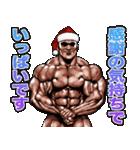 筋肉マッチョマッスル・クリスマス爆弾 4(個別スタンプ:27)
